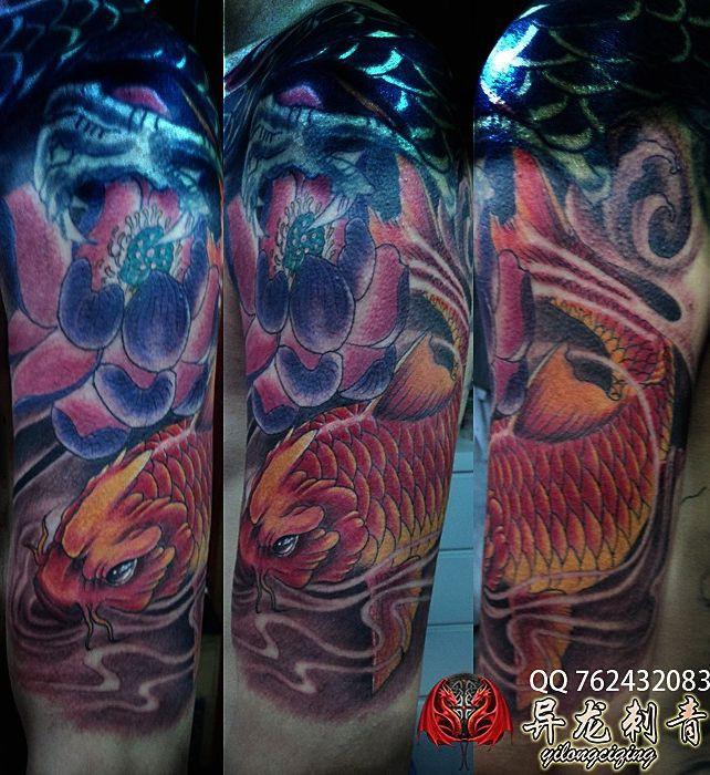 鲤鱼荷花纹身图案