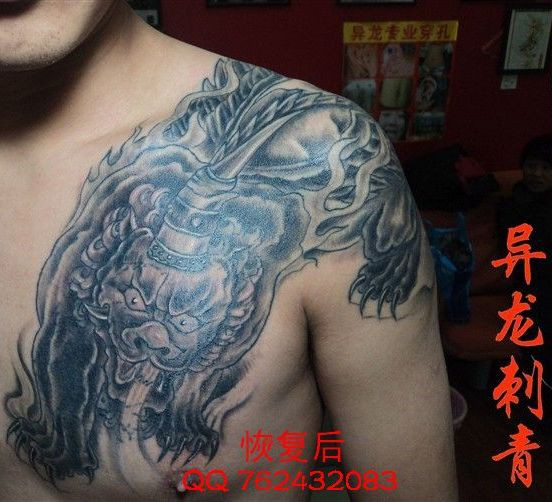 貔貅纹身图案