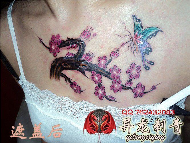 梅花纹身图案图片