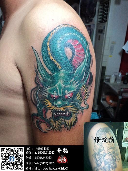 纹身作品 - 昆山异龙刺青纹身工作室