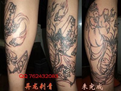 黑白无常花臂纹身手绘内容图片分享