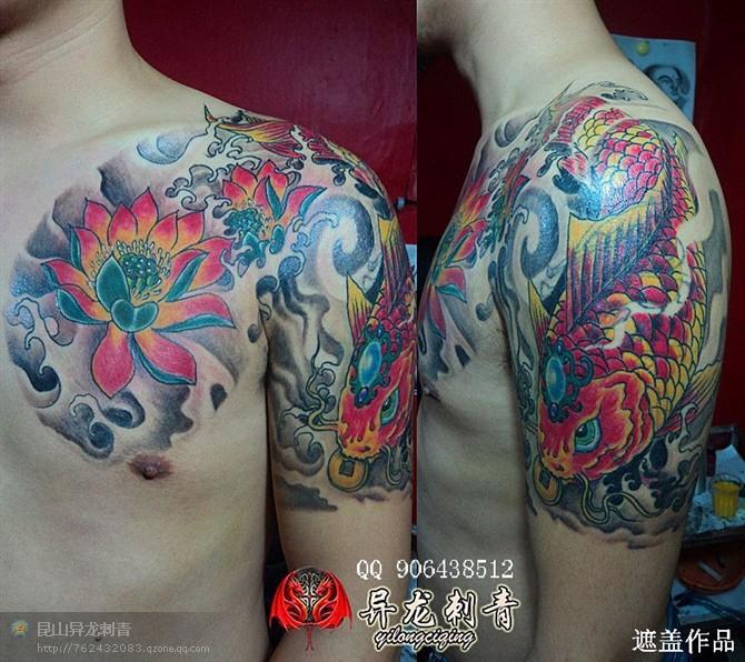 半胛荷花鲤鱼纹身图案